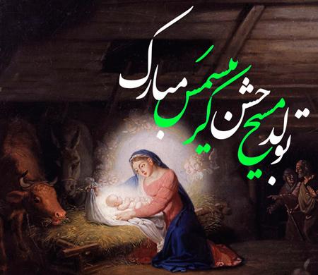 حضرت عیسی مسیح,کارت پستال مذهبی
