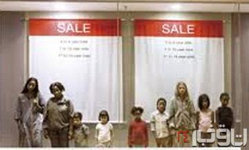 خرید و فروش دختران در خیابان!+تصاویر (2)