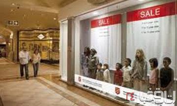خرید و فروش دختران در خیابان!+تصاویر (3)