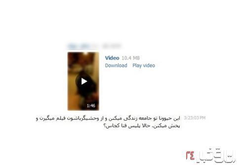گنده لاتهای مازندران دستگیر شدند