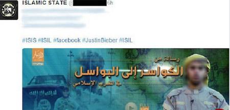 سوء استفاده عجیب داعش از جاستین بیبر +عکس