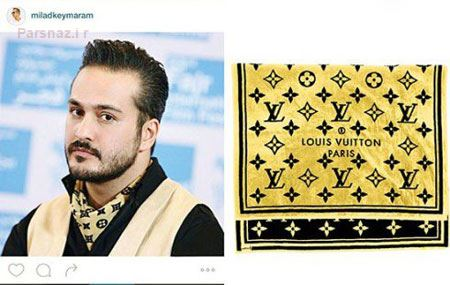 مارک لباس سوپر استارهای ایرانی را ببینید + عکس