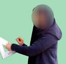 دادگاه برای ساخت استیکر شرم آور با عکس خانم معلم