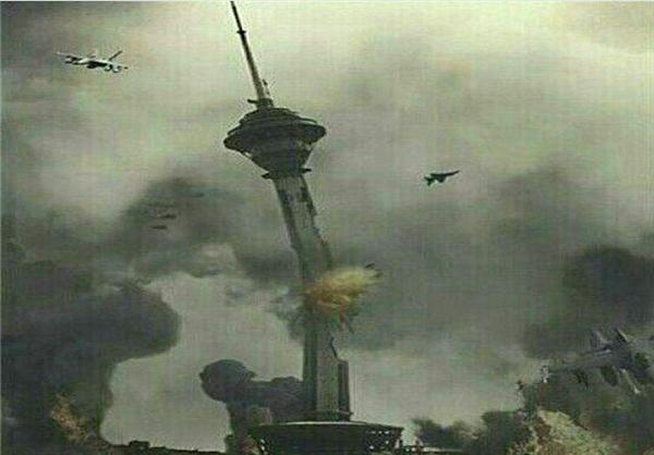 واقعیت ماجرای تهدید نظامی عربستان با انتشار تصویر حمله به برج میلاد+تصویر