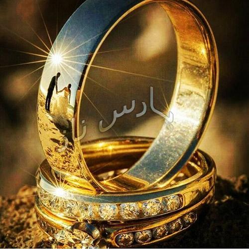 ذکر مجرب برای جذب خواستگار و حل مسائل ازدواج