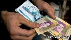 زمان واریز یارانه نقدی دی ماه 94