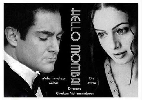 تیپ جذاب گلزار بغل خانم بازیگر زیبای هندی +عکس