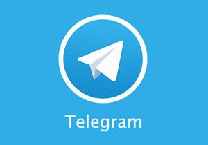 ماجرای دردسرساز هک تلگرام زن جوان توسط هوویش