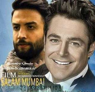 هزینه میلیاردی فیلم سلام بمبئی به عهده کیست؟ + تصاویر