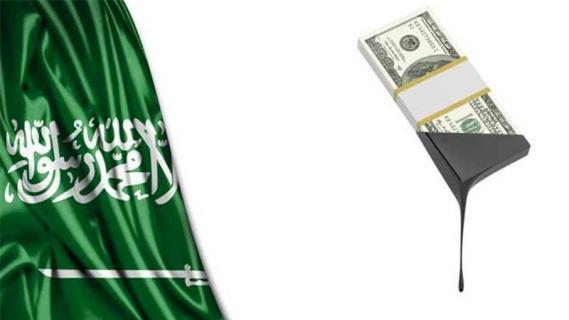 نماینده عربستان سعودی