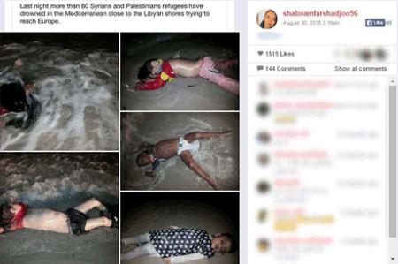 انتشار جنجالی عکس های تلخ در اینستاگرام شبنم فرشادجو (16-)