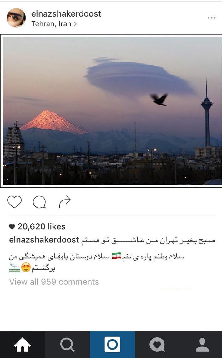 الناز شاکردوست ، الناز شاکردوست به وطن بازگشت ، الناز شکاردوست به ایران برگشت ، الناز شاکردوست و مادرش