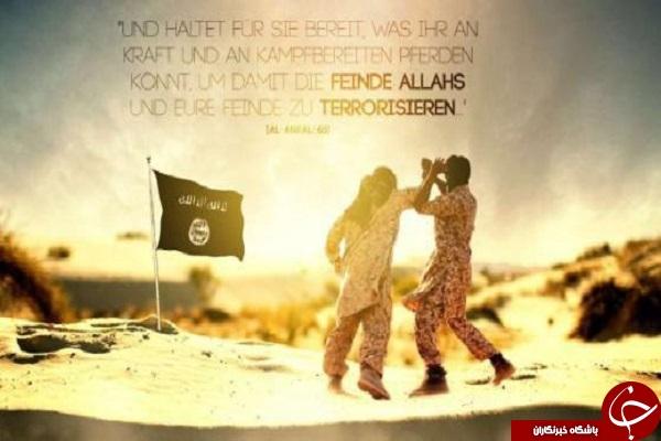 هدف بعدی داعش کدام کشور است؟ +تصاویر