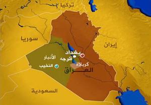 خودکشی دستهجمعی مردم شهر فلوجه عراق