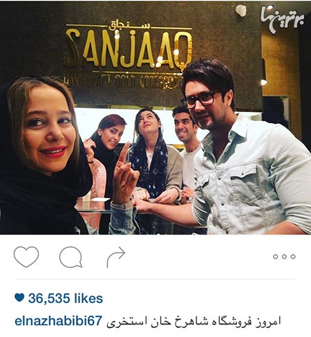 سری ۱ عکسهای بدحجاب یا بدون حجاب بازیگران ایرانی ۱۳۹۵ ۲۰۱۶