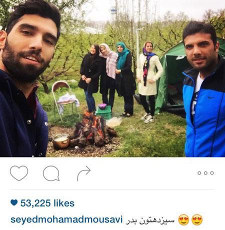 عکس های جدید بازیگران ایرانی ۹۵ -قسمت ۳