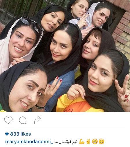 عکس های جدید بازیگران ایرانی ۹۵ -قسمت ۱۳