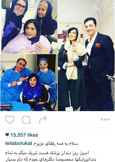 عکس های جدید بازیگران ایرانی ۹۵ -قسمت ۱۵