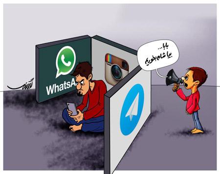 کاریکاتورهای دیده نشده از شبکه های اجتماعی