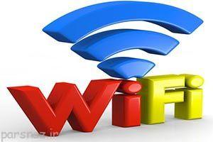 دلایل اصلی مهم کاهش سرعت وایفای wifi