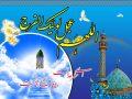 تصاویر عید نیمه شعبان