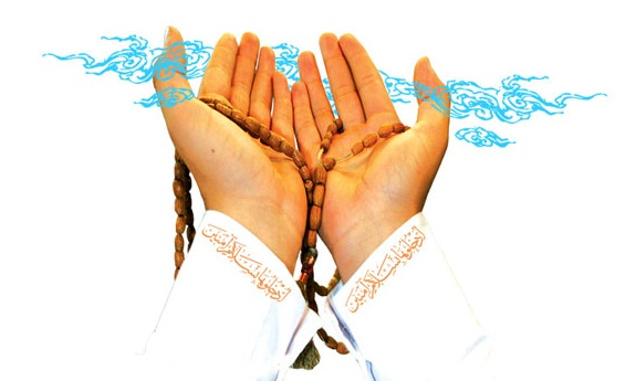 دعا برای بازگشت خواستگار !