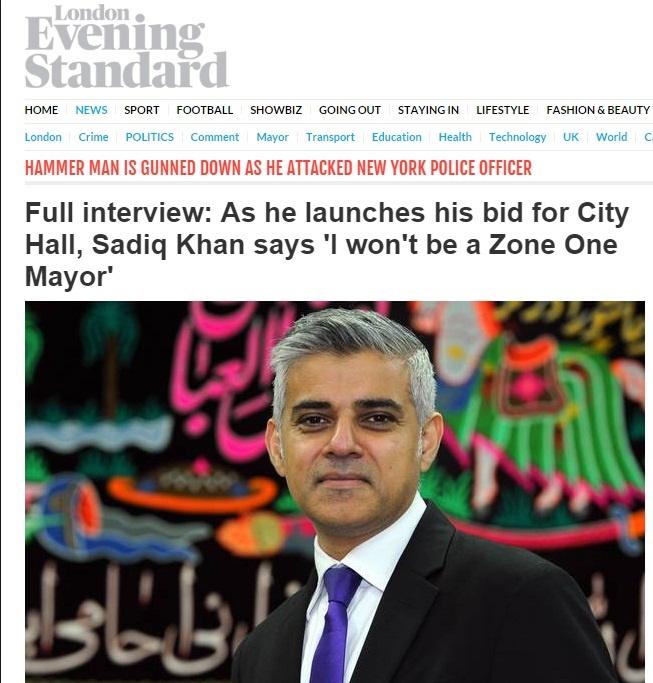 عکس دیدنی شهردار لندن مقابل پرچم حضرت عباس(ع)