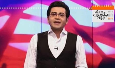 فرزاد حسنی تا بازیگران پارتی باز