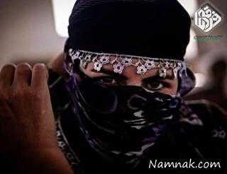 عکس زن داعشی بعد از کشف حجاب