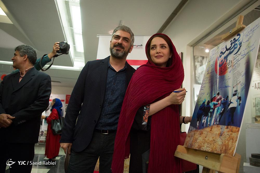 تصاویر: اکران خصوصی فیلم دونده زمین آکا ایران