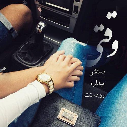 عکس های عاشقانه ۲ نفره و رمانتیک