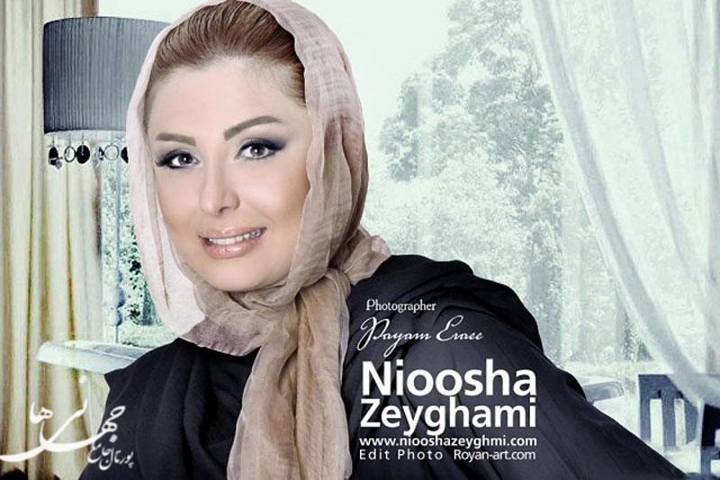 نیوشا ضیغمی و همسرش در جشن تولد احمد رضا عابدزاده + تصاویر