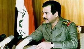 صدام اعدام