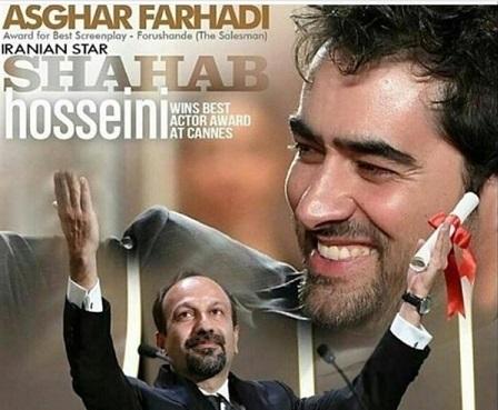 الناز شاکردوست به شهاب حسینی و فرهادی تبریک گفت؛ عکس