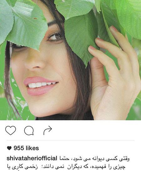 حجاب ناپسند بازیگران زن ایرانی در ماه رمضان 95