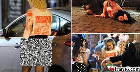 دختران برهنه عرق خور دانشجو در خیابان ها (عکس)