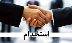 استخدام بیمه آتیه سازان در قم – ۱۱ بهمن ۹۳
