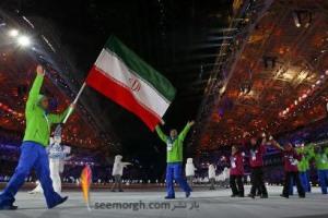 افتتاحیه المپیک سوچی