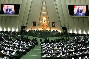 خبر تصویری: تا حالا فیش حقوقی نماینده مجلس دیدی؟!