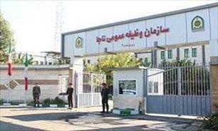 ۲۲ بهمن آخرین مهلت بخشش سربازان غایب