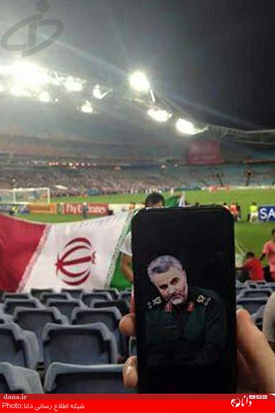 سردار سلیمانی در ورزشگاه سیدنی +عکس