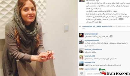 مهناز افشار به شایعات علیه او پاسخ داد +عکس