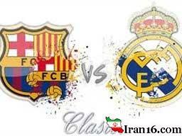 ارزش بازیکنان رئال مادرید و بارسلونا ؟