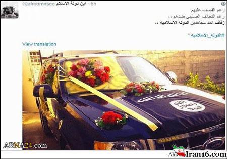 مراسم عروسی داعش ! + عکس