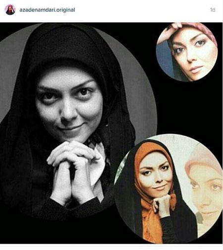 شکایت آزاده نامداری به پلیس فتا از مردم + عکس