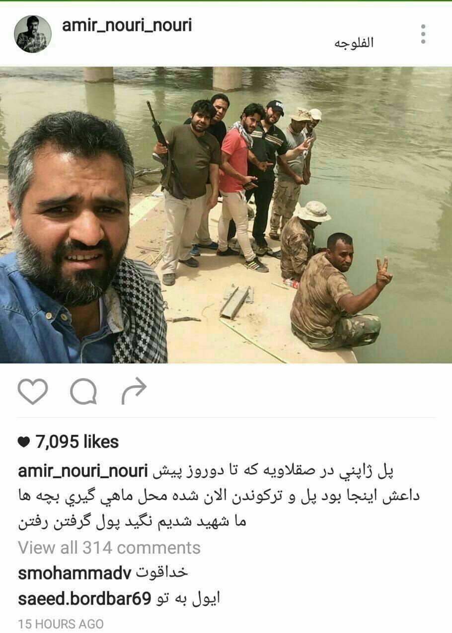 امیر نوری بازیگر سینما و تلویزیون در جمع مدافعان حرم در فلوجه(+عکس)