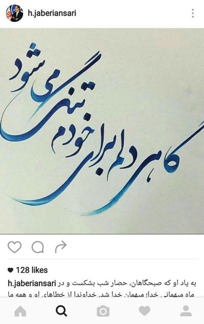 پست سخنگوی وزارت خارجه برای حبیب