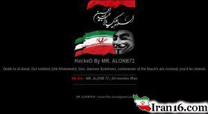 سایت وزارت نفت عربستان سعودی هک شد +عکس