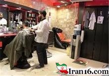 هزینه کوتاه کردن مو در تهران