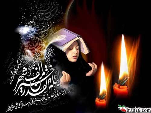 دل نوشته های شب قدر چهره ها در اینستاگرام